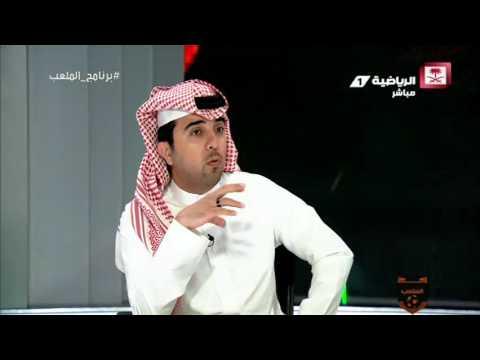 فلسطين اليوم - شاهد سعد الرويس يؤكد أنه تم تطبيق الاحتراف من 24 عامًا