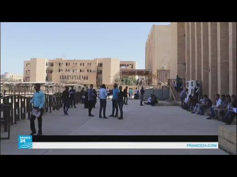 فلسطين اليوم - طلاب جامعة الموصل يعودن للدراسة