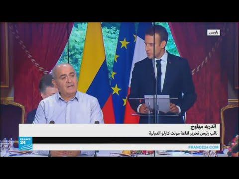 فلسطين اليوم - أندريه مهاوج يعلق على تصريحات الرئيس ماكرون حول الأسد
