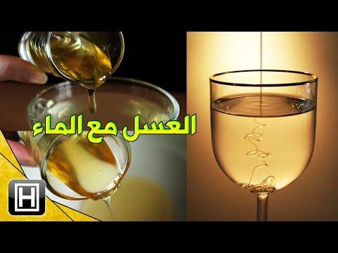 فلسطين اليوم - شاهد 8فوائد لتناول العسل مع المياه صباحًا يوميًا