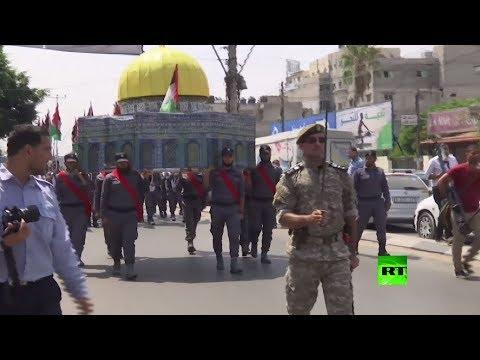 فلسطين اليوم - حركة حماس تنظم مظاهرة في غزة