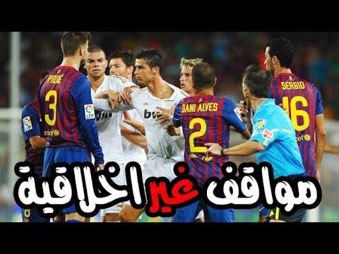 فلسطين اليوم - شاهد أسوأ 10 لحظات غير أخلاقية حدثت في ملاعب كرة القدم