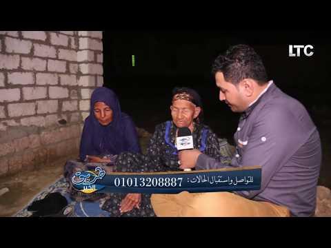 فلسطين اليوم - شاهد عجوز عمرها 100 عام تطلب الزواج من المذيع