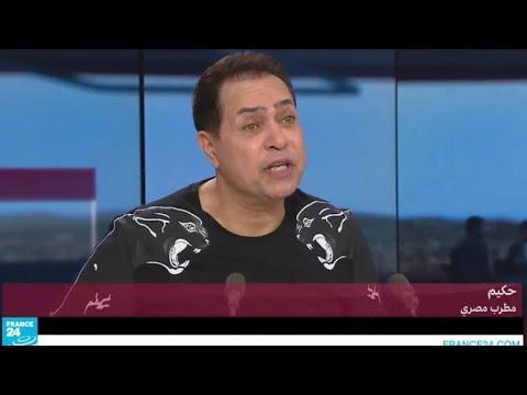 فلسطين اليوم - شاهد المطرب المصري حكيم في ضيف ومسيرة ج2