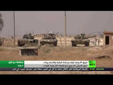 فلسطين اليوم - شاهد تفاقم الأوضاع على ضفتي الفرات في سورية