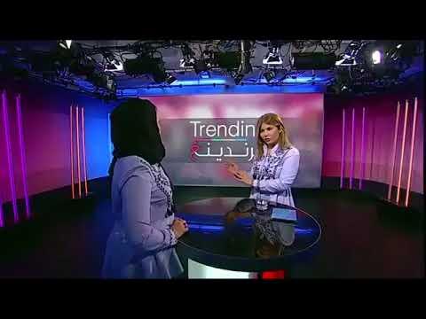 فلسطين اليوم - شاهد رد فعل مذيعة bbc العربية عند ارتداء ضيفتها نفس قميصها