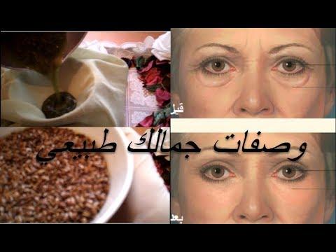 فلسطين اليوم - شاهد أجمل وصفة لشدّ ترهلات الجفون وعلاج التجاعيد