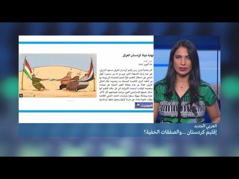فلسطين اليوم - شاهد إقليم كردستان العراق والصفقات الخفية