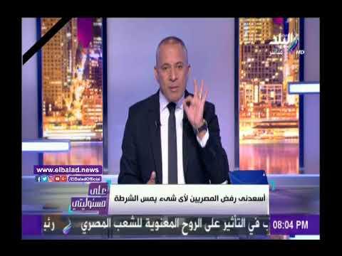 فلسطين اليوم - شاهد أحمد موسي يعتذر على الهواء بسبب تسجيلات الواحات