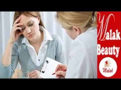 شاهد خبيرة التجميل ملك تعدّد أعراض انقطاع الدورة الشهرية