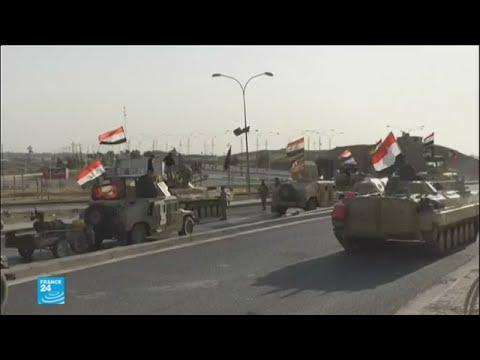 شاهد القوات العراقية تعلن استعادة راوة آخر معاقل تنظيم داعش في البلاد