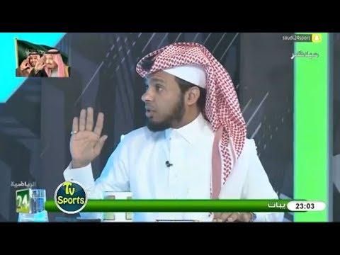 شاهد عبدالعزيز المريسل يتحدّث عن خطأ دياز في استثمار دكة البدلاء