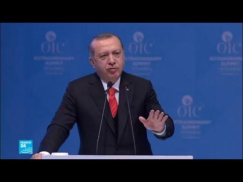 كلمة أردوغان في قمة منظمة التعاون الإسلامي لنصرة القدس