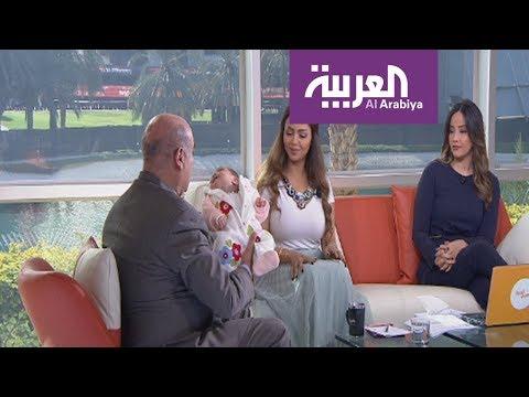 بالفيديو البرنامج يستضيف طفلة عمرها اقل من شهر