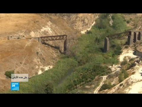 شاهد تساؤلات عما تبقى من نهر اليرموك في الأردن