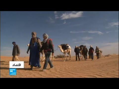 السياح الفرنسيون يعودون إلى صحراء موريتانيا
