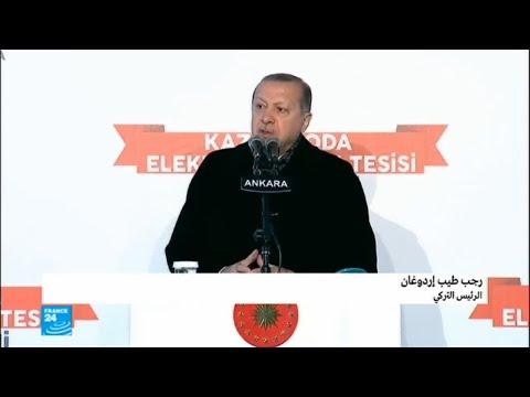 شاهد إردوغان يهدد بـوأد القوة الحدودية الأميركية في سورية