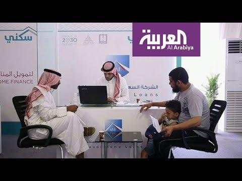 شاهد امتلاك المنازل في السعودية صار بألف ريال شهريًا
