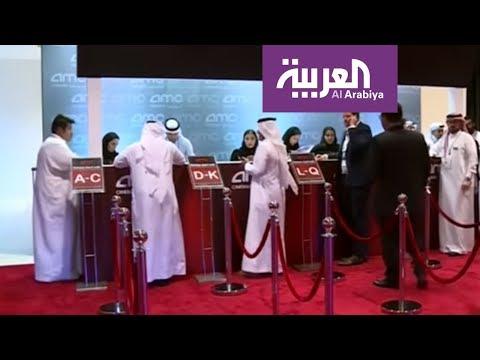 يالفيديو إقامة 40دار سينما في 15 مدينة سعودية خلال السنوات الخمس المقبلة