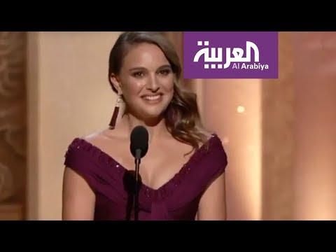 شاهد ممثلة أميركية ترفض التوجه إلى إسرائيل