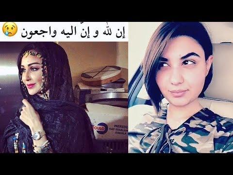 شاهد صدمة زينب الغازي ممن سب وئام الدحماني
