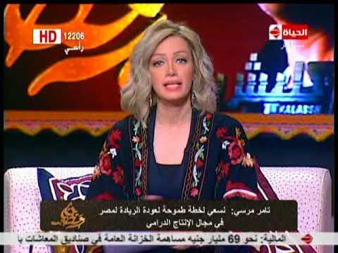 تامر مرسي يكشف سر تأجيل عرض مسلسلي ليسرا وهنيدي