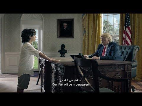 شاهد  إعلان سيدي الرئيس يتناول معاناة اللاجئين الفارّين من مناطق الصراع