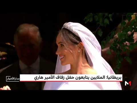 شاهد زفاف الأمير هاري وميغان ميركل يشدّ أنظار الملايين