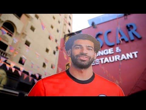 شاهد صلاح يحمل أحلام المصريين بالتتويج بجائزة أفضل لاعب في العالم