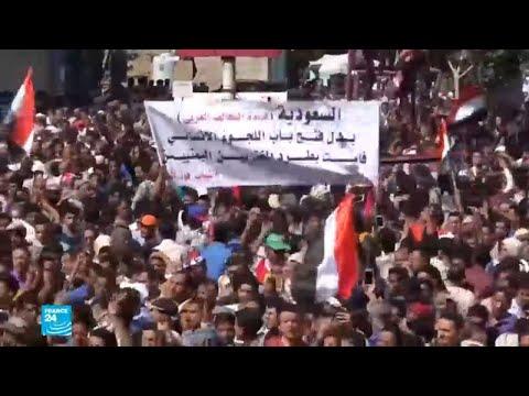 شاهد يمنيون يتظاهرون محافظة في تعز