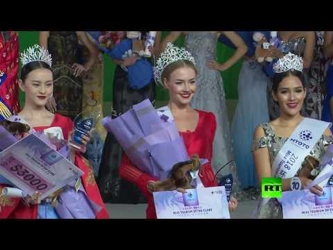 شاهد روسية تفوز بلقب ملكة جمال السياحة العالمية لعام 2018