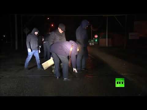 شاهد اللقطات الأولى للتفجير الانتحاري أمام نقطة تفتيش في الشيشان