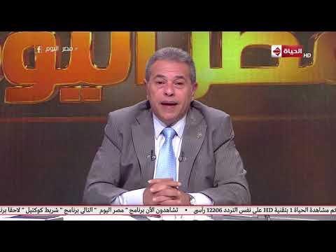 شاهد توفيق عكاشة ينفعل على الهواء بسبب المخرج    مصر اليوم  توفيق عكاشة ينفعل على الهواء بسبب المخرج  youtube httpswwwyoutubecom