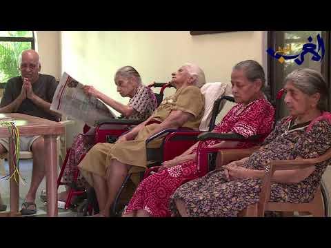 شاهد دار مسنين في الهند تقوم برعاية كبار السن والأبقار معًا