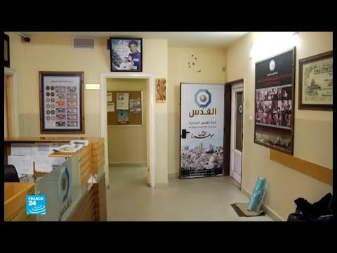 شاهد إغلاق قناة القدس الفضائية التابعة لحركة حماس بسبب أزمة مالية