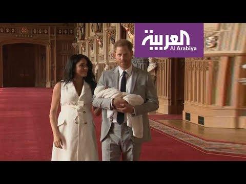الأمير هاري وزوجته ميغن يقدّمان مولودهما للعالم