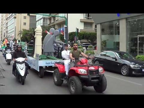 بيروت تستعد لاستقبال رمضان في ظل أزمة اقتصادية خانقة