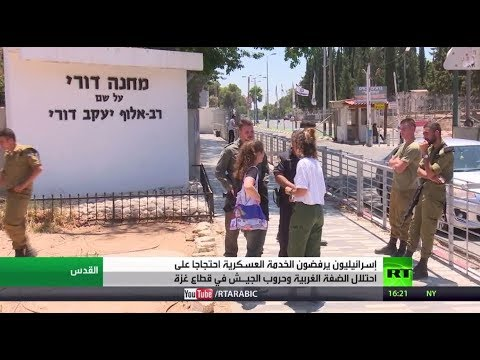 شاهد إسرائيلية تلجأ للقضاء بعد رفضها الانخراط في الخدمة العسكرية