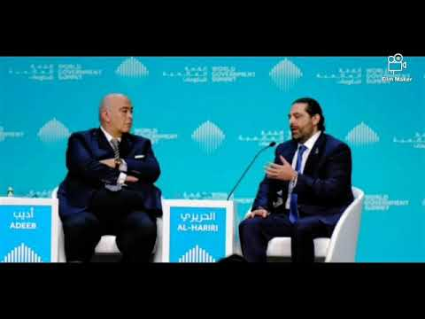 شاهد عماد الدين أديب يدعو سعد الحريري للاستقالة من رئاسة الحكومة اللبنانية