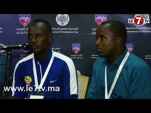 مدرب هورسيد الصومالي يبدي تأسفه بعد الهزيمة أمام الزوراء العراقي