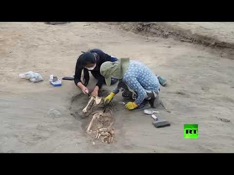اكتشاف موقع أكبر طقوس التضحية بالأطفال في العالم في مقبرة جماعية في بيرو