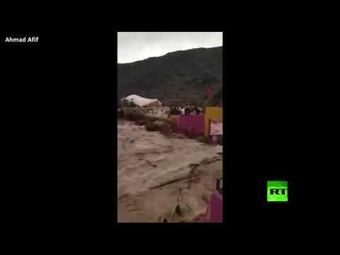 الفيضانات تُحول مباراة كرة قدم إلى مأتم في المغرب
