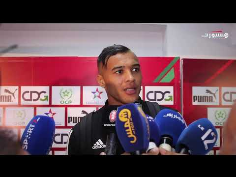 بعدما صفق لهم الجمهور المغربي قبل وبعد المباراة