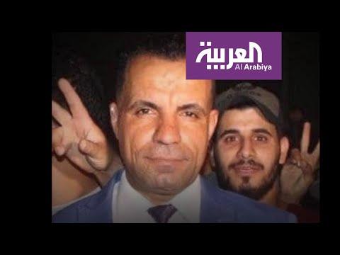 شاهد مظاهرات في البصرة تطالب بالثأر لدم الصحافي عبد الصمد