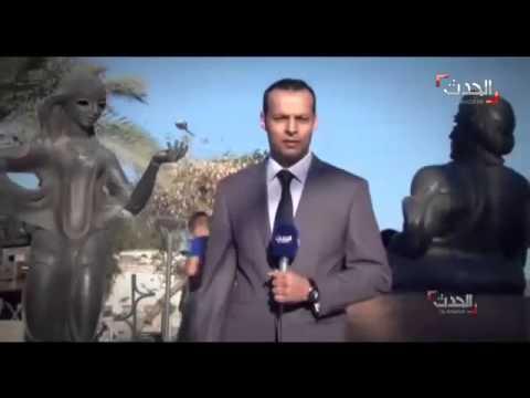 تغطية قناة الحدث للانتخابات العراقيّة
