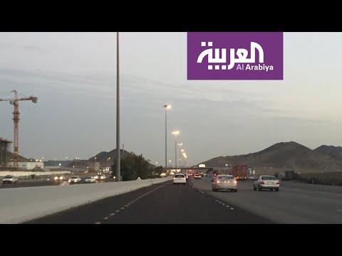 شاهد مشروع جديد يختصر زمن الرحلة بين مطار جدة ومكة