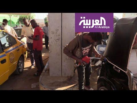 شاهد تجدّد أزمة الوقود في السودان إثر عطل فني في أنابيب النفط