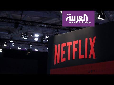 شاهد 6 أفلام سعودية جديدة لـ تلفاز 11 على خدمة البث الترفيهي نتفلكس