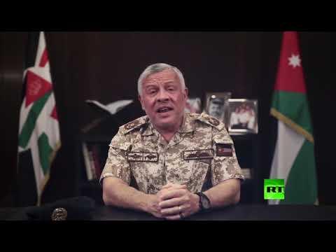 شاهد العاهل الأردني يُطالب المواطنين بعدم التنقل لمنع انتشار كورونا