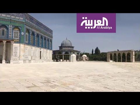 شاهد لقطات من ساحات المسجد الاقصى في أول يوم من إغلاقه